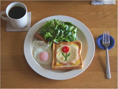 Ala breakfast platter