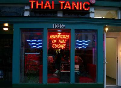 THAI TANIC