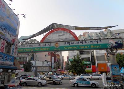 Pasar Jagalchi