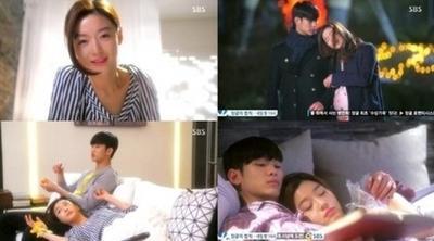 Kim Soo Hyun dan Jun Ji Hyun (Man From The Star)