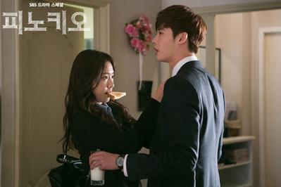 Lee Jong Suk dan Park Shin Hye (Pinocchio)