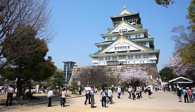 4. Mengunjungi Osaka Castle
