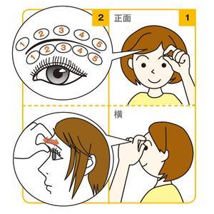 Pijatan ringan untuk hasilkan mata yang berbinar