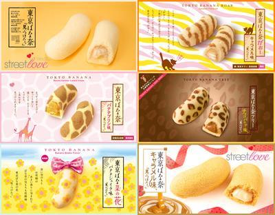 Tokyo Banana, Makanan oleh-oleh khas Jepang.