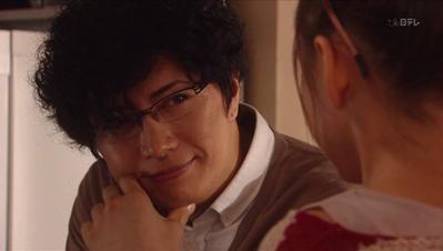 Akumu-chan (2012)