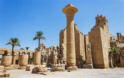 8. Mesir