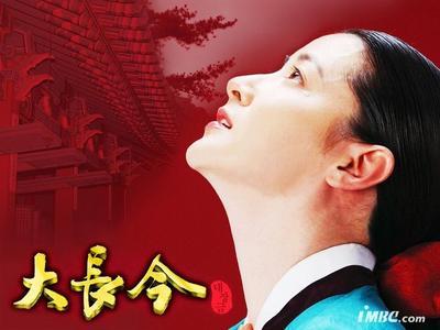 1. Dae Jang Geum (2003)