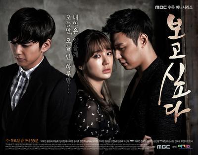 Drama Korea Sedih yang Wajib Ditonton