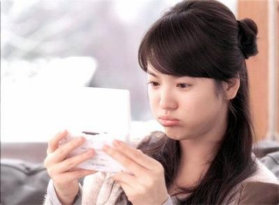 2. Song Hye Kyo