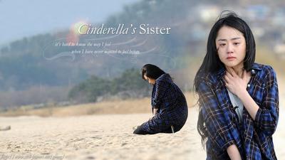 7. Cinderella's Sister