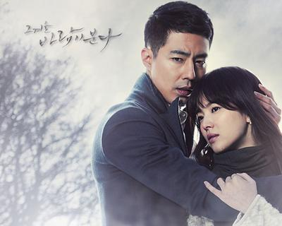 8. That Winter, The Wind Blows