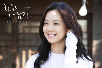 5 Rekomendasi Drama Moon Chae Won Terbaik