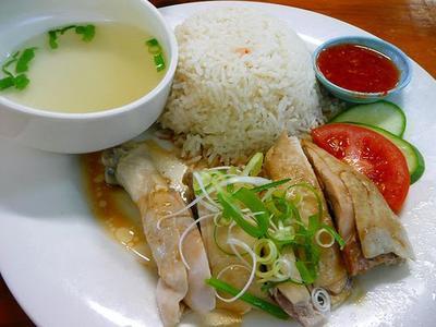 Nasi Ayam Hainan yang Terkenal