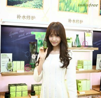 Yoona SNSD - Innisfree