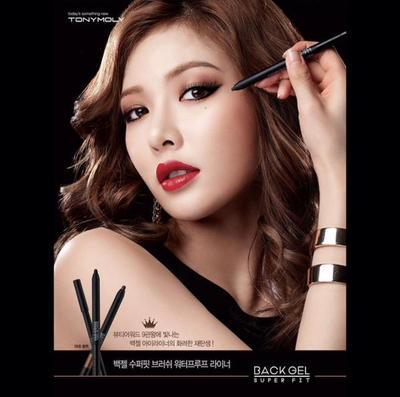 Kim Hyun A 4 Minutes - Tony Moly
