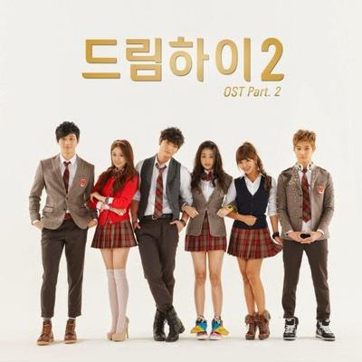 2. Dream High 2