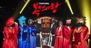 Penyanyi Paling Mengesankan di King of Mask Singer