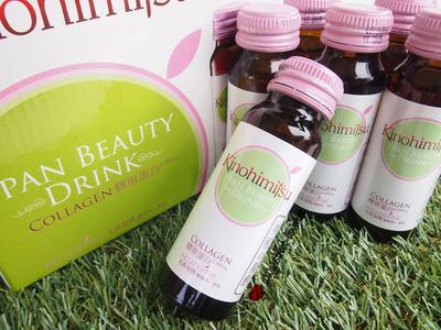 1. Kinohimitsu J'pan Beauty Drink Collagen