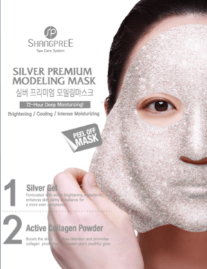 """3. Shangpree Silver Premium Modeling """"Rubber"""" Mask"""