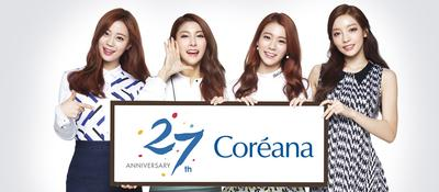 Review: Coreana ECO 36.9�� Nokdu Pure Peeling Gel