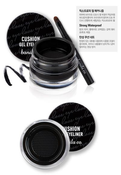 Banila Eye Love Cushion Gel Eye Liner