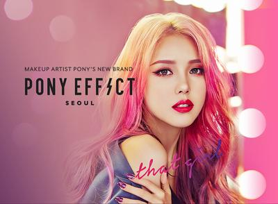 Pony Effect Beauty Products Terbaru Dari Ulzzang Korea Park Hye Mi