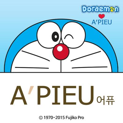 Uniknya Kosmetik A'Pieu x Doraemon