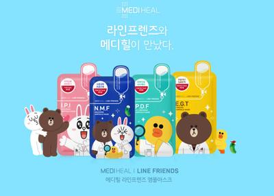 Masker Imut, MediHeal x LINE Friends Ampoule Masks Collection