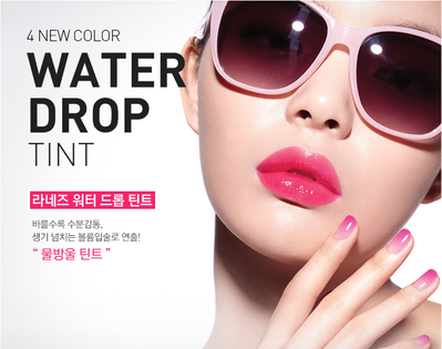 Lip Tint Korea Favorit Wajib Dicoba