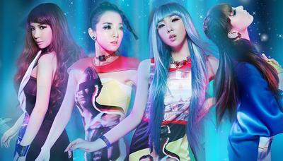 5. Video Klip 2NE1 Bertema Hubungan Manusia & Alien