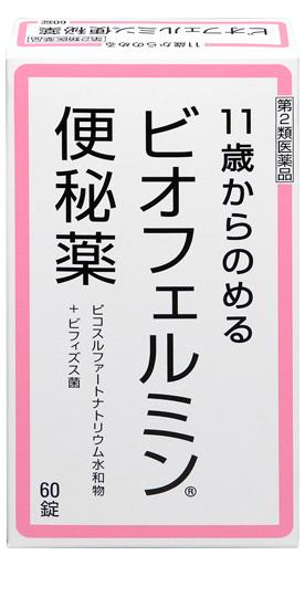 Biofermin, Obat Sembelit Populer di Jepang