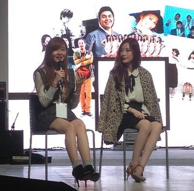 Talkshow with Elle & Jess Yamada