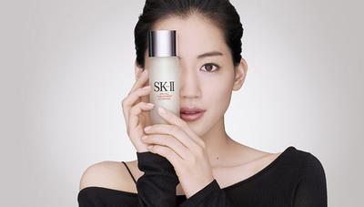 Dapatkan Kulit Cantik Dengan Rangkaian Produk SK-II Terlaris