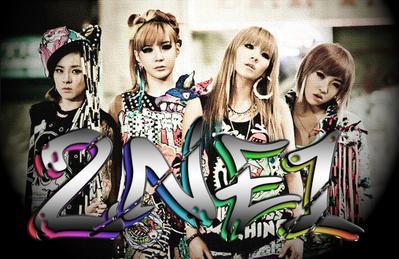 Minzy Resmi Keluar dari 2NE1