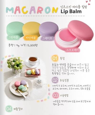 5 Best Selling Lip Balm Korea Versi Korea Department Store