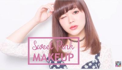 Tampil Kawaii Dengan Pink Eyeshadow Makeup