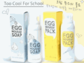 5 Best Product Too Cool For School Paling Diburu Wanita