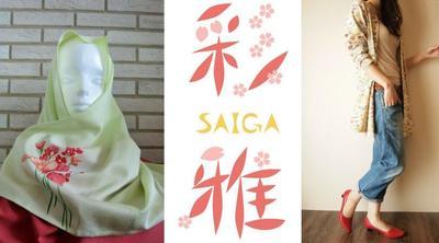 SAIGA (Saiga)