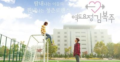 Belum Nonton 7 Drama Korea Ini? Wah Itu Tandanya Kamu Kurang Up to Date, Ladies!