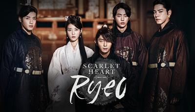 3. Scarlet Heart Ryeo