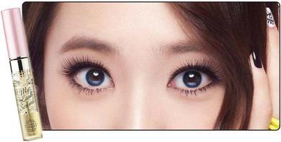 Atasi Bulu Mata Rontok dengan Eye Lash Serum Korea Ini!