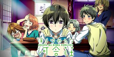Tonton 4 Rekomendasi Film Anime Romance Paling Bikin Baper!