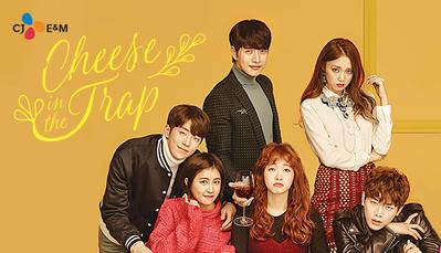 2. Cheese in the Trap
