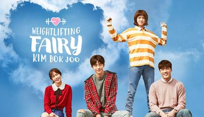 4. Weighlifting Fairy Kim Book Joo