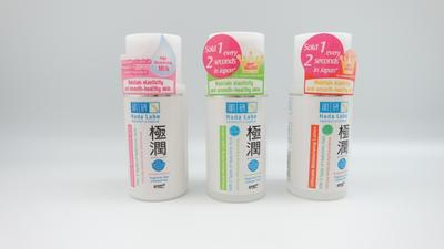 Cleansing Oil Jepang Rp30 Ribu-an yang Ampuh Membuat Wajah Bersih dan Halus