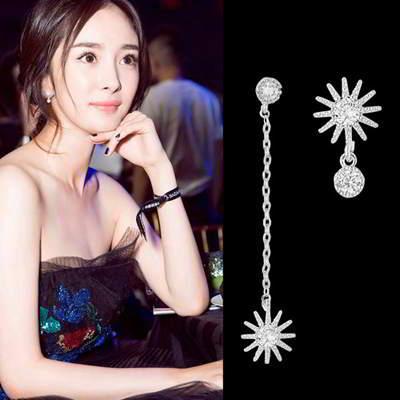 Minimalist Diamond Earrings