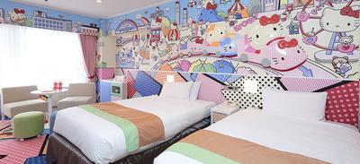 Sudah Siap Merasakan Pengalaman Menarik dengan Pilihan Hotel Unik di Jepang yang Satu ini?