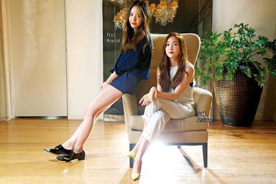 Tampil Stylish ke Kantor dengan 4 Model Sepatu ala Selebriti Korea ... b2d9ff80d0