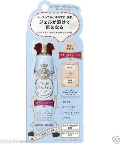 Ini Beberapa Produk Wajib Punya yang Jadi Rahasia Make Up Natural Flawless Ala Wanita Jepang