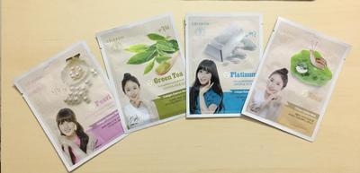 Sheet Mask Korea Satu Ini Gampang Ditemuin di Drugstore dan Terjangkau, Siapa yang Pernah Nyobain???
